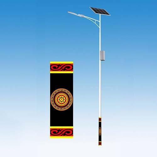 少数民族特色太阳能路灯