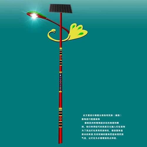 傣族民族特色太阳能路灯