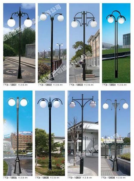 庭院灯TYD-10601~10608